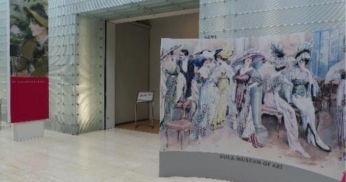 美ドレスにうっとり!フランスのファッション&メイクの世界に浸れる展覧会はMUST GO