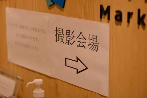 ◆全額寄付!写真のチカラ☆あなたの笑顔が熊本へ繋がる◆