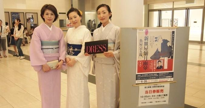 成駒屋ッ!静岡DRESS部初の観劇会は歌舞伎!