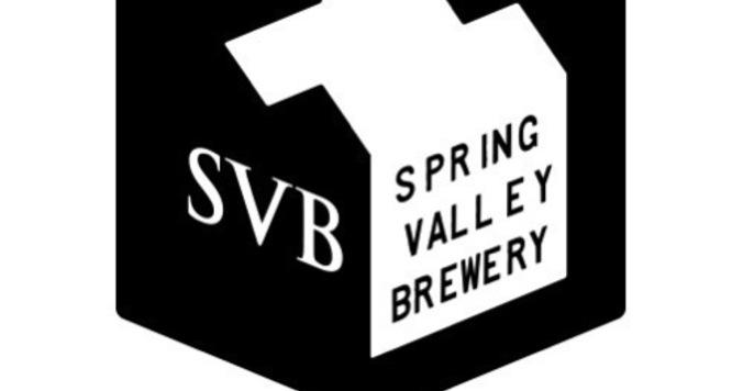 【終了しました】今話題のSPRING VALLEY BREWERYへ!
