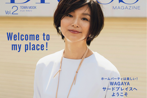 DRESS MAGAZINE VOL.2 発売!