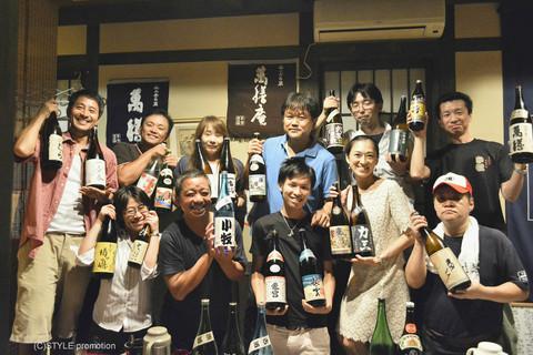 「DRESS焼酎部」部長yukikoが訪問! 焼酎のあるまちへ…ほろ酔い女子yukikoの焼酎ぶらり旅♡