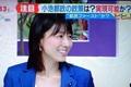 小池百合子・新都知事に思う「ちょっぴり女性目線不足」【塩村あやか】