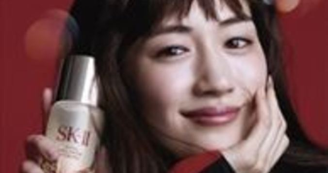 SK-II 綾瀬はるか出演 新動画公開 ---綾瀬さんオススメの、一年間頑張った自分へのごほうびとは?---