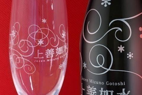 「澪」3種類、他多数!スパークリング日本酒限定の「酒フェス」が12月24日〜25日に開催