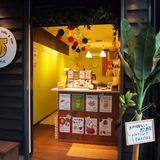 バナナジュース専門店「sonna banana」店長が語る夢と野望