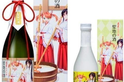 【日本酒】「聖地の酒 巫女ラベル」を飛騨・渡辺酒造店が1月30日(月)に発売