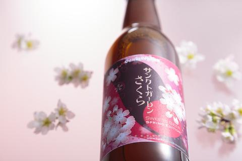 ほんのり桜餅風味が珍しい!桜の花・葉を使ったビールが期間限定発売に