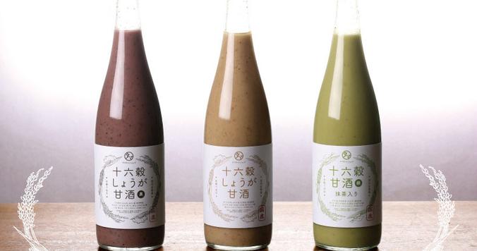 「十六穀甘酒」シリーズ新商品が登場。飲む美容液・甘酒を楽しんで