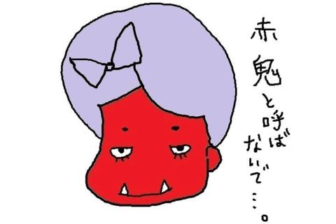 【原因と対策】顔が赤くなりやすい人に効果的なベースメイク