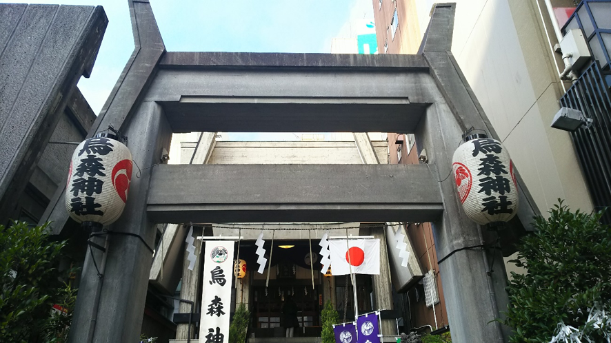 烏森神社(新橋) - 社交運・美容にご利益があるパワースポット