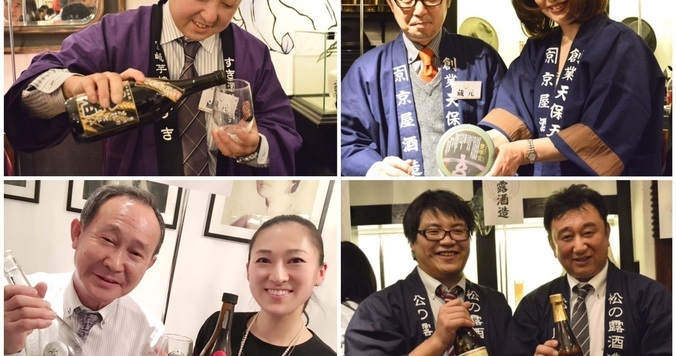 「DRESS焼酎部」宮崎県をまるごと楽しむ本格焼酎イベントへ