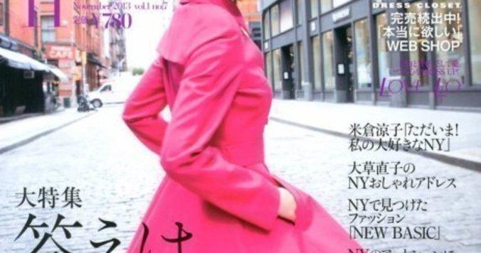 【募集は終了しました】NEW YORK SPECIAL PRESENT編集部員から、ニューヨーク取材土産をプレゼント!