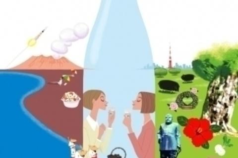 700種類の焼酎が揃うイベント「2017鹿児島焼酎フェスin Tokyo」