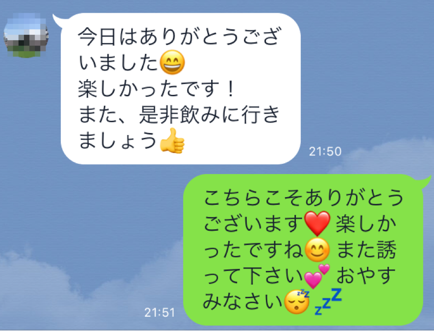 """彼の""""恋愛テンション""""を上げるLINEのやりとり"""