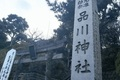 品川神社(品川) - 良縁運・金運にご利益があるパワースポット