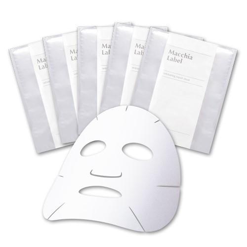 週1のお手入れで美白ケアを。スペシャルなシートマスク