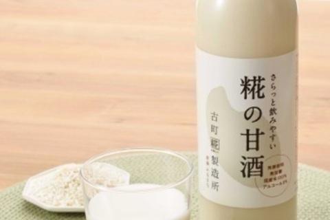 新潟の甘酒専門店「古町糀製造所」から通販限定の新作登場
