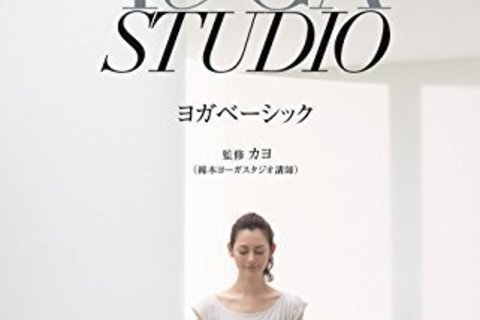 綿本彰ヨーガスタジオのDVD&CD発売を記念して東京タワー大展望台で、DRESSヨガ部の朝ヨガレッスン開催!