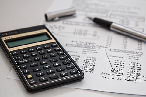 月給と月収、年収と手取りの違いとは? 手取り額を一瞬で出せる数式も!
