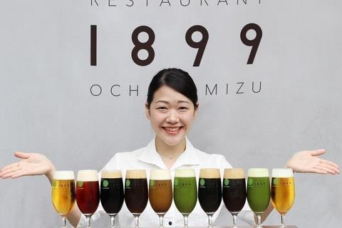 和紅茶ビールに抹茶ビール……お茶づくしの「抹茶ビアガーデン」が開業