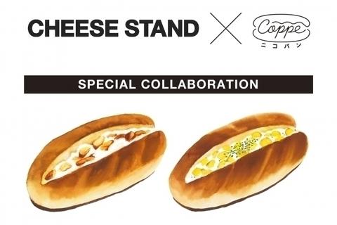 絶品チーズを使ったニコパン×CHEESE STANDのコラボメニュー