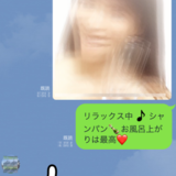 LINEで自撮り写真を送るのはイタい?