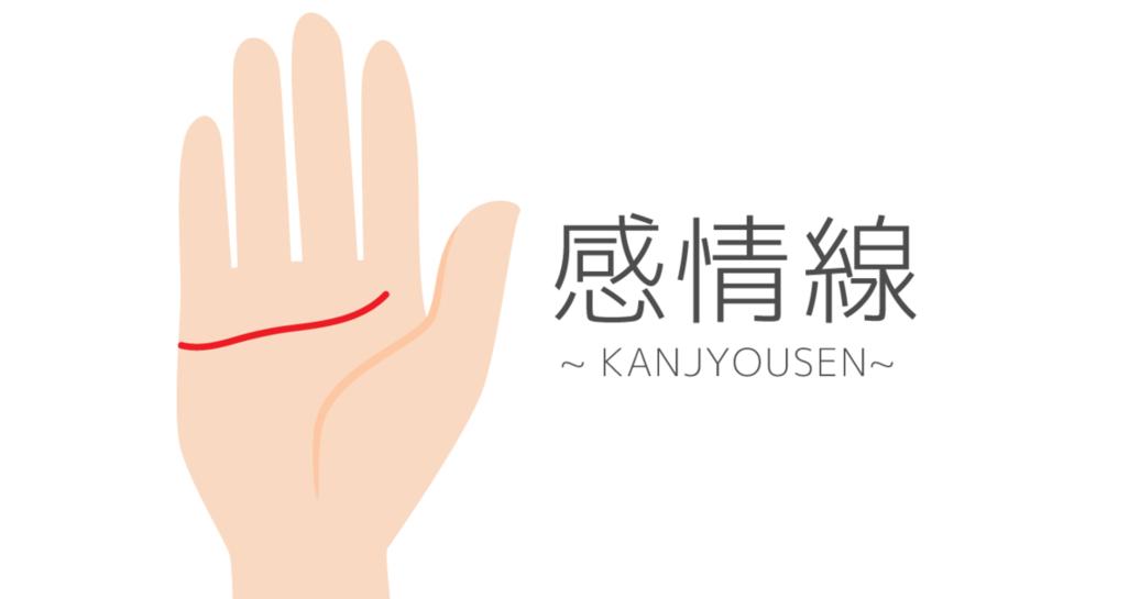 Thumb lgx kanjyo