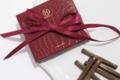 「HACCI」のスティックチョコレート【贈り物上手のとっておきギフト・アイディア #08】