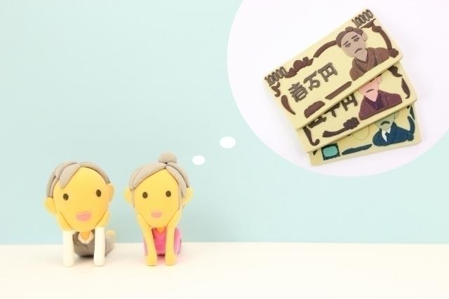 夫婦になるなら、お金と真剣に向き合う【成功する結婚#4】