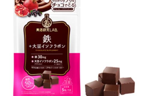 チョコレートタイプの「サプリメント」が新登場