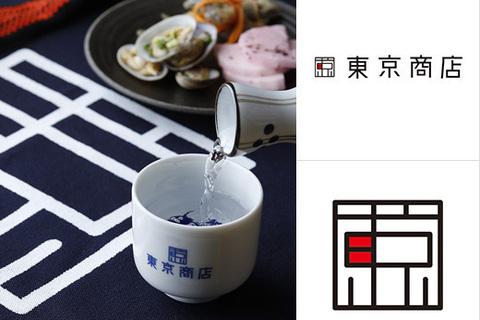 1時間1500円。東京の銘酒を味わい尽くせる「東京地酒フェア」