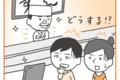寿司のきれいな食べ方【大人のマナー特集】