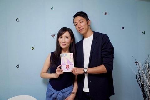 川崎貴子さん×夫 マサヒロさん対談・前編「もし妻が乳がんになったら。夫が備えておくべきこと」
