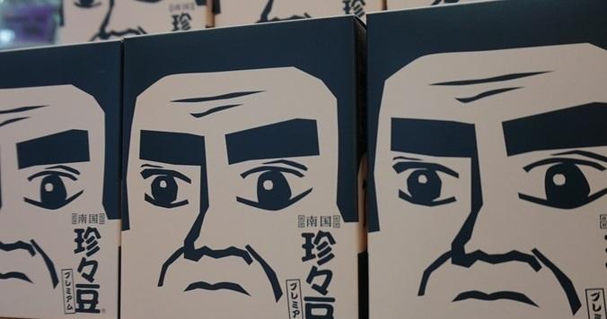 アンテナショップ探訪「鹿児島県編」<前編>
