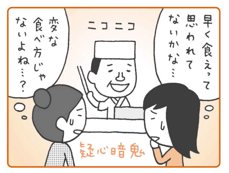 天ぷらのきれいな食べ方【大人のマナー特集】