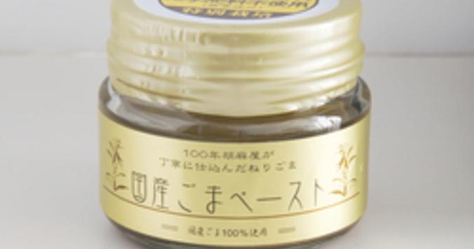 棒棒鶏麺 【夜12時のシンデレラごはん】