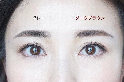 黒髪さんの眉毛メイク〜やり方と色選びのコツ