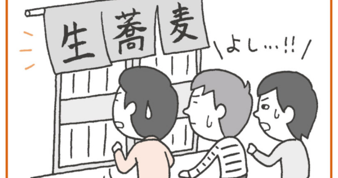 そばのきれいな食べ方【大人のマナー特集】