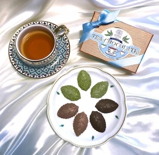 厳選したオーガニック茶葉を練り込んだ、贅沢なティー・チョコレート