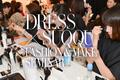 ファッションとメークのちょうどいい関係とは?「DRESS×SUQQU」イベントレポート