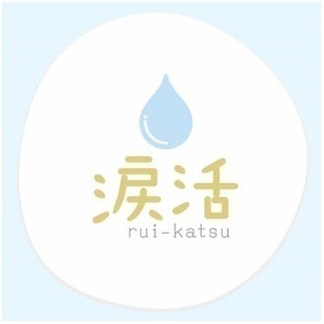 涙活から始める心のデトックス【涙活現場レポート】