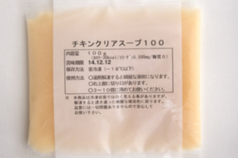 サムゲタン風スープ 【夜12時のシンデレラごはん】