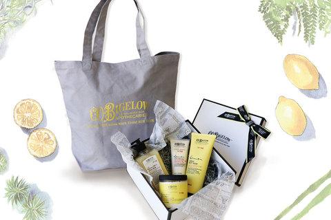 天然レモンの爽やかな香り。C.O.Bigelow 180周年レモンキットを抽選で3名様にプレゼント