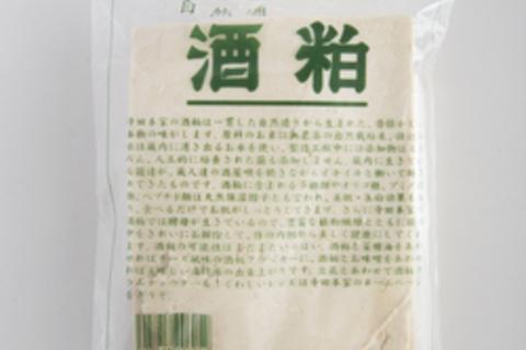 鰤の粕汁 【夜12時のシンデレラごはん】