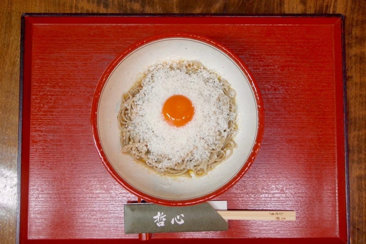 チーズ×オリーブオイルのコラボが最高。蕎麦屋哲心の「醍醐」を食べてみて【宮崎ごはん#2】