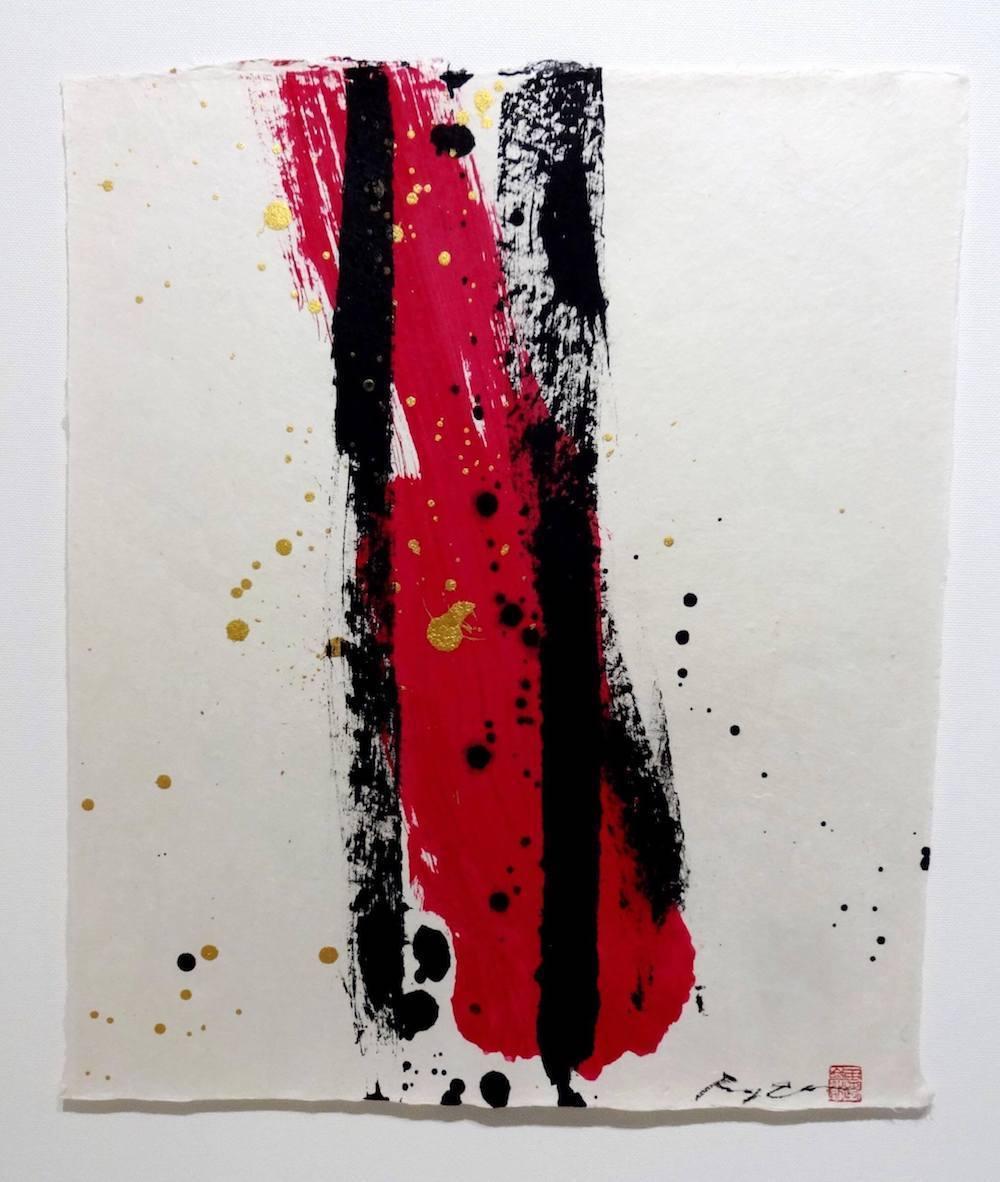 銀座のギャラリー上田で「墨アート展」が開催中