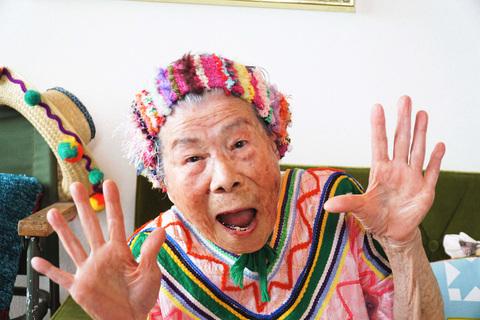 95歳インスタグラマー、若さの秘訣はココロ美人