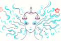 てんびん座の性格や特徴「美の探求者」- 星座占い