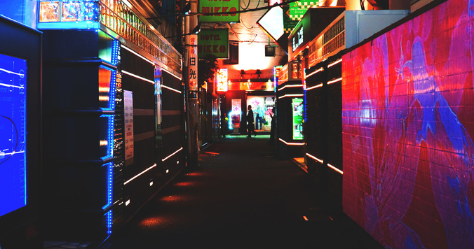 ホテル街、赤ウインナー、ダンスホール──幻を見せる街「鶯谷」【夜を歩く 】